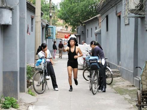 © 2004 Zhao Bandi