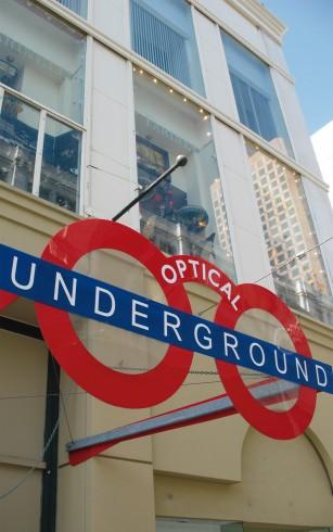 Alex Frost - Optical Underground