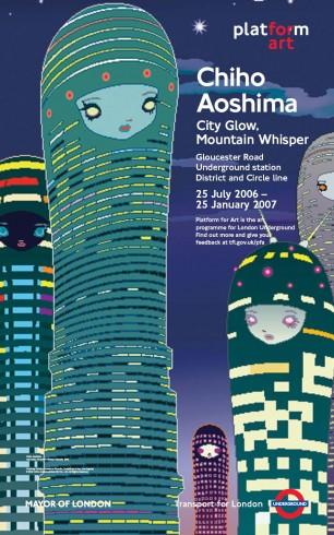 Chiho Aoshima TfL/London Underground poster (artwork Chiho Aoshima 2006)