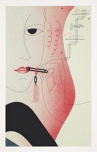 Lipstick I (Advertising Poster), 2020